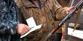Полицейские Бугуруслана задержали браконьеров