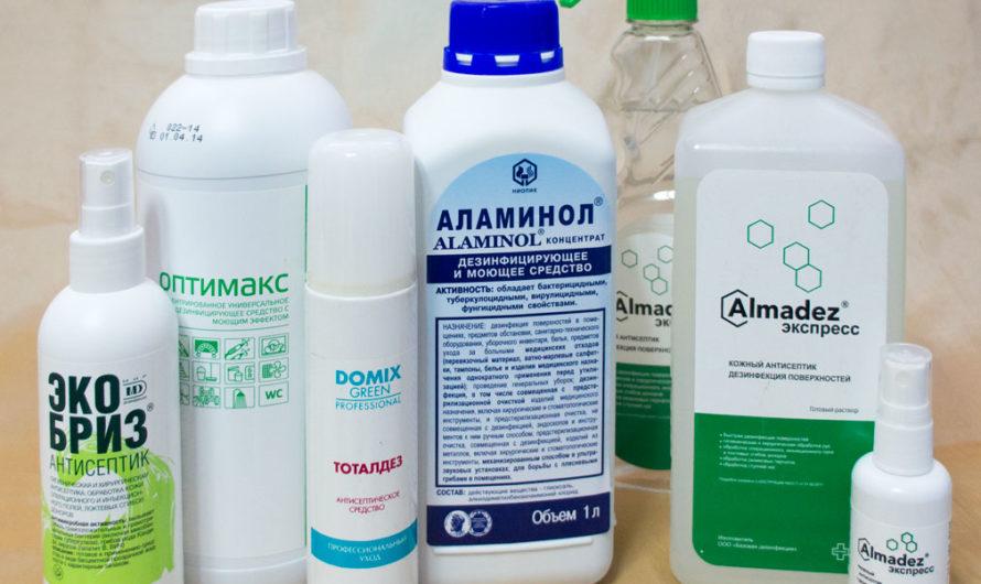 Выбирая антисептик
