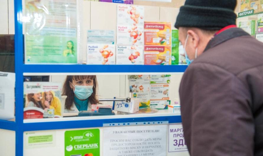 Жители города и района смогут получить лекарство на дом