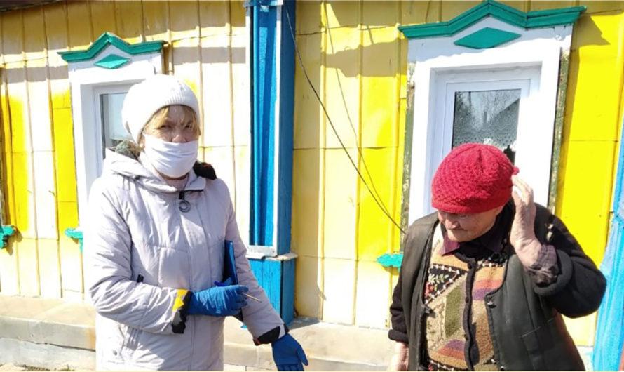 Бугурусланские  волонтёры помогают пенсионерам