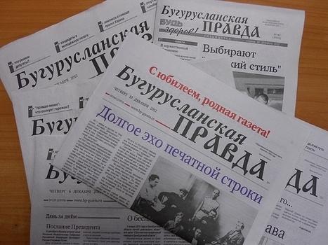 «Бугурусланская правда» отмечает день рождения!