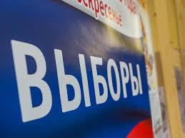 В Бугурусланском районе выборы глав сельсоветов практически завершены