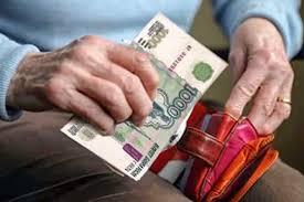 О выплате пенсий за январь