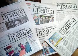 Газета хочет и будет жить