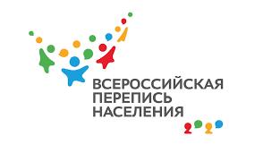 Всероссийская перепись населения перенесена на сентябрь 2021 года