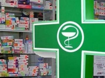 Аптека — круглосуточная
