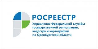 С 22 марта по 25 марта Управление Росреестра по Оренбургской области проведет серию консультаций по телефону прямой линии