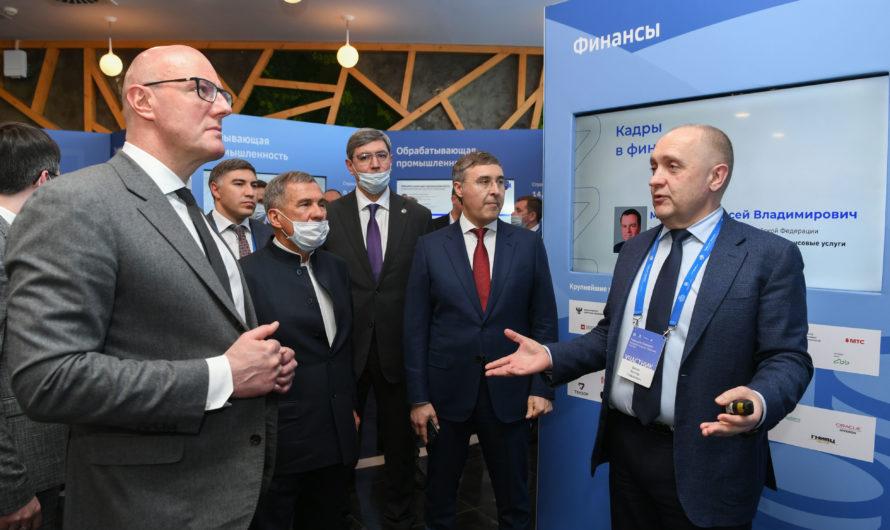 Ректоры 500 российских вузов обсудили подготовку IT-специалистов