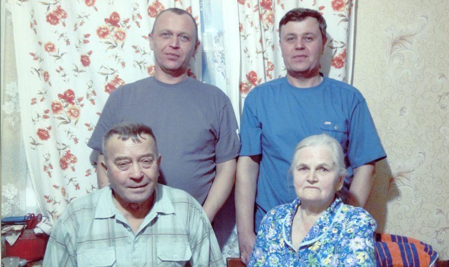 Любовь длиною в 60 лет