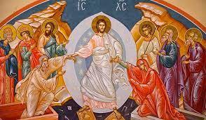 С Воскресением Христовым!