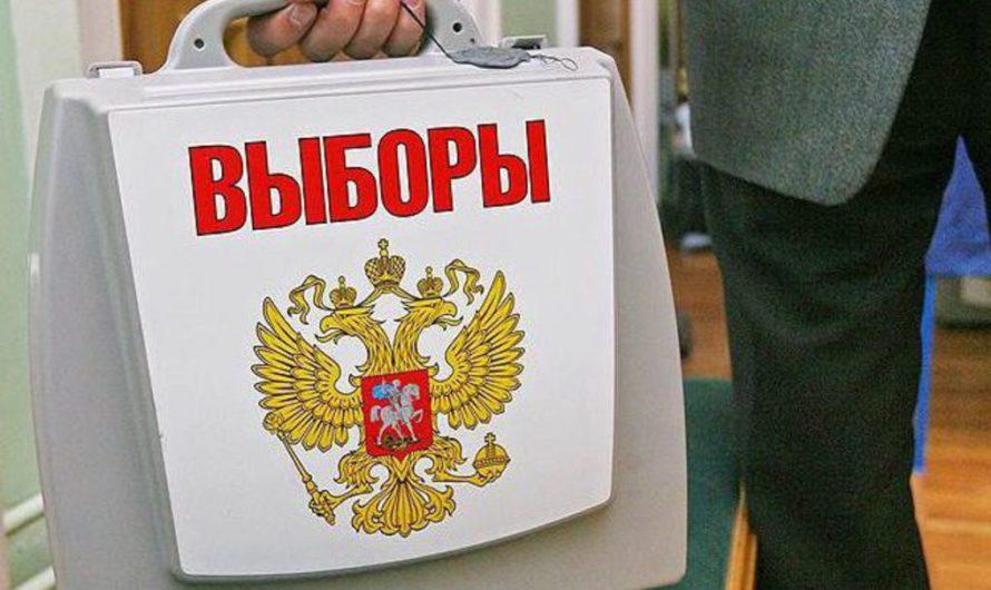 Зарегистрированы кандидаты в депутаты Госдумы