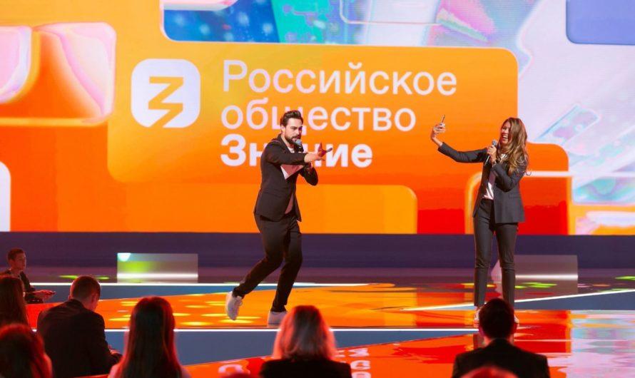 Денис Паслер станет участником марафона «Новое знание»
