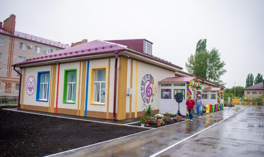 В Бугуруслане открылись виртуальный концертный зал и обновлённая музыкальная школа