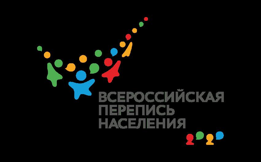 Портал «Госуслуги» поможет Всероссийская переписи населения