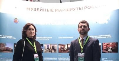 «Музейные маршруты России» ведут в Оренбуржье